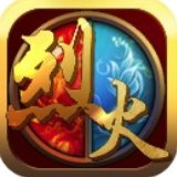 烈火封神-�嵫��髌�ios版iPhone版v1.0