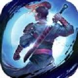 剑舞九幽游戏安卓版v1.0
