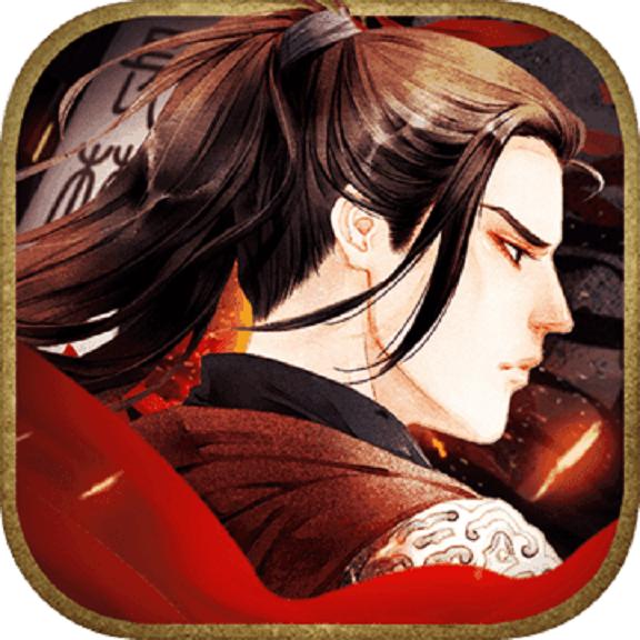 琅琊榜:风起长林ios版手机版v1.0.10