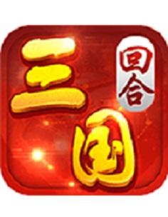 子龙三国传最新版正式版v1.0.0.3