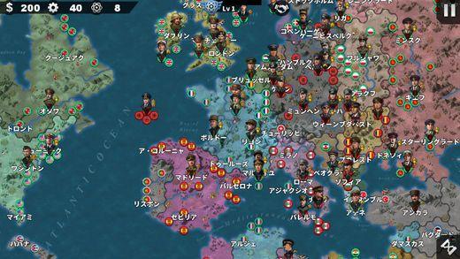 世界征服者5截图2