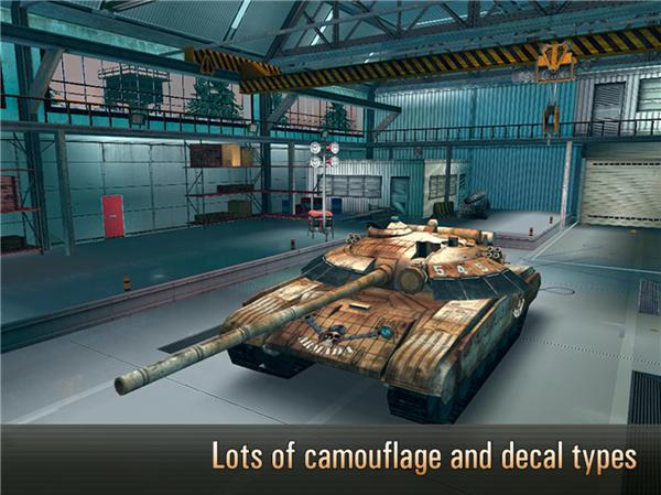 无敌大队:现代坦克