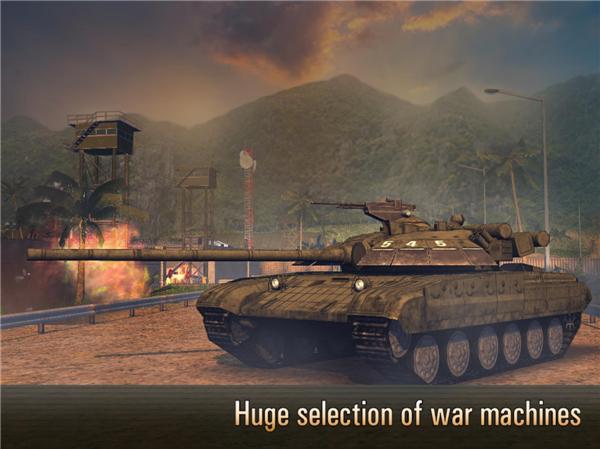无敌大队:现代坦克截图1