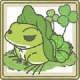 养青蛙的游戏中文版苹果版v1.0