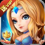 城堡英雄H5游戏安卓版手机版v1.0