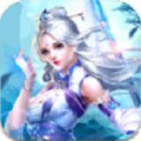 剑御九歌游戏安卓版手机版v1.0