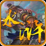 水浒江湖传ios版手机版v1.0