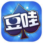 豆哇棋牌官方游戏大厅手机版v1.0