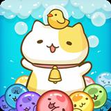 萌猫拼图(みっちりねこバブル)安卓版v1.0.3