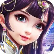 玄剑之门-倾城之恋iOS版官方版v1.0
