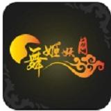 舞姬妖月最新版安卓版v1.0