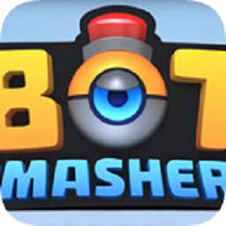扫荡机器人游戏ios版手机版v1.0