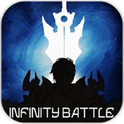 无限之战官方版正式版v1.1