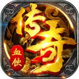 血饮龙城手游官方版安卓版v1.0