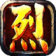 烈火狂刀游戏免费版v1.8.0