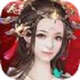醉美人苹果版手机版v1.2