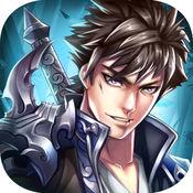 九剑诛魔志BT版游戏九游版v1.0