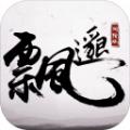 飘渺寻仙曲手游安卓版v1.0