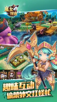 奇迹战神游戏九游版截图3