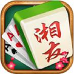 湘友洞庭棋牌安卓版正式版v1.0
