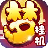 仙侠西游ios版手游手机版v1.0