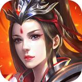 仙缘奇迹游戏安卓版手机版v1.0