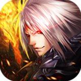众神征战手游官网手机版v4.0