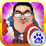 梁山小伙伴游戏ios正式版手机版v1.0