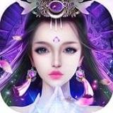 莽荒仙途游戏ios正式版手机版v1.0