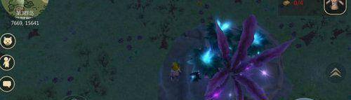 创造与魔法紫色荧光粉在哪找 紫色荧光粉刷新时间