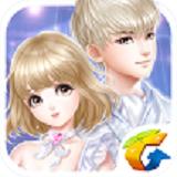 QQ炫舞看直播玩游戏炫舞礼包无限Q币领取软件免费版v1.0