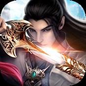 御剑风云诀iOS版官方版v1.0