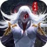 刀剑诀游戏安卓版手机版v1.0