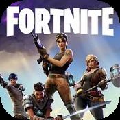堡垒之夜iOS版正式版