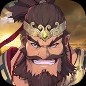 三国挂机风云iOS版官方版v8.0.0
