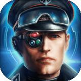 将军令:保持警觉iOS版官方版
