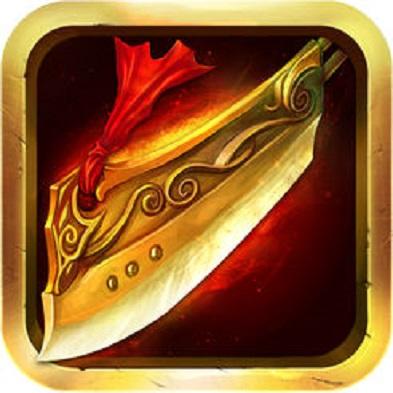 怒焰之刃安卓版正式版v1.0.0