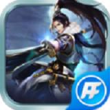 御剑轮回游戏安卓版最新版v1.0