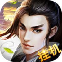 仙剑复古版手机版免费版v1.0.0