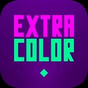 Extra Color苹果版正式版v1.0