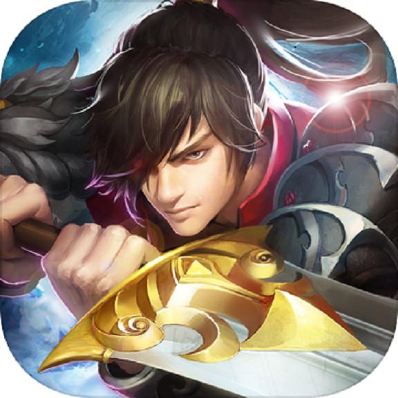 九州奇侠传安卓版正式版v1.0