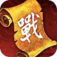 武侠战书正式版安卓版v1.0.1