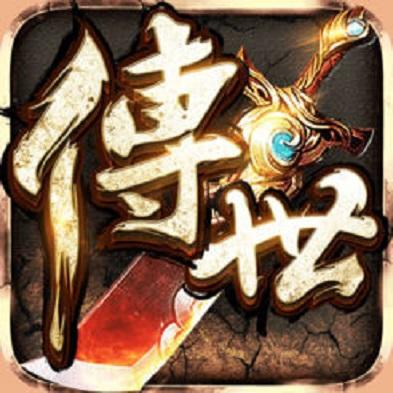 英雄传世手机版免费版v1.1.2