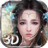 君海太初封魔录游戏安卓版最新版v1.0
