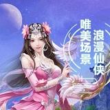 轩辕记游戏安卓版最新版v1.0