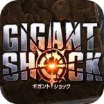 GIGANT SHOCK安卓版最新版v1.0