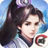 剑破九幽最新版手机版v1.0.0