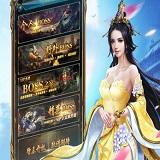 新剑仙情缘游戏安卓版手机版v1.0