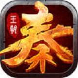大秦王朝�O果版iPhone版v1.01