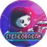 全面突破Stereobreak最新版正式版v1.1